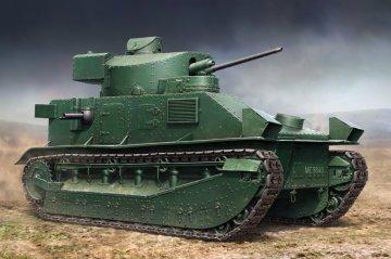 Vickers Medium Tank MK II** · HBO 83881 ·  HobbyBoss · 1:35