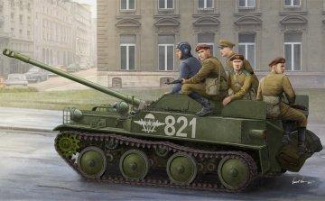 Russian ASU-57 Airborne Tank Destroyer · HBO 83896 ·  HobbyBoss · 1:35