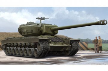 T29E1 Heavy Tank · HBO 84510 ·  HobbyBoss · 1:35