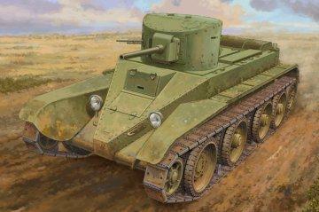Soviet BT-2 Tank (medium) · HBO 84515 ·  HobbyBoss · 1:35