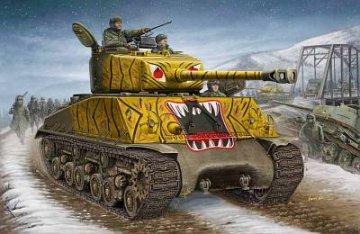 U.S M4A3E8  TANK · HBO 84804 ·  HobbyBoss · 1:48