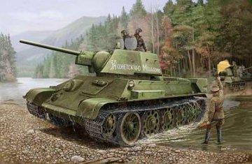 Russian T-34/76 (1943 No.112)Tank · HBO 84808 ·  HobbyBoss · 1:48