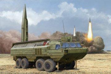 Soviet SS-23 Spider Tactical Ballistic M · HBO 85505 ·  HobbyBoss · 1:35