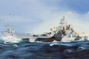 USS Alaska CB-1 · HBO 86513 ·  HobbyBoss · 1:350