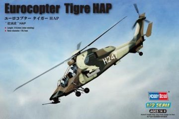 French Army Eurocopter EC-665 Tigre HAP · HBO 87210 ·  HobbyBoss · 1:72