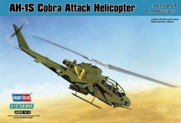AH-1S Cobra Attack Helicopter · HBO 87225 ·  HobbyBoss · 1:72