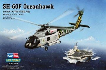 SH-60F Oceanhawk · HBO 87232 ·  HobbyBoss · 1:72