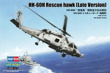 HH-60H Rescue hawk (Late Version) · HBO 87233 ·  HobbyBoss · 1:72
