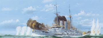 Japanese Battleship Mikasa 1905 · ILK 62004 ·  I LOVE KIT · 1:200