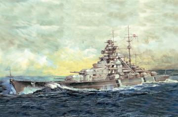 Top Grade German Bismarck Battleship · ILK 65701 ·  I LOVE KIT · 1:700