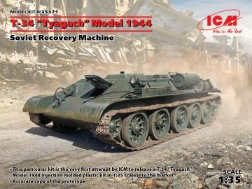 T-34 Tyagach Model 1944, Soviet Recovery Machine · ICM 35371 ·  ICM · 1:35