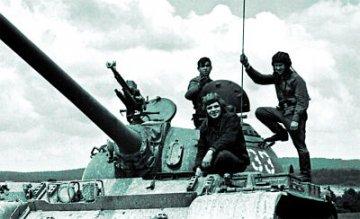 Soviet Tank Crew 1979-1988 · ICM 35601 ·  ICM · 1:35