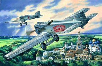 I-1 (Ilyushin IL-400B) Monoplane · ICM 72051 ·  ICM · 1:72