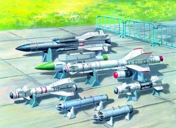 Soviet ATA Armament Set · ICM 72213 ·  ICM · 1:72