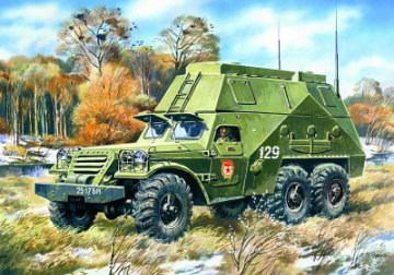 BTR-152S Soviet Armored Troop-Carrier · ICM 72511 ·  ICM · 1:72