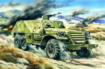BTR-152V Armored Carrier · ICM 72531 ·  ICM · 1:72
