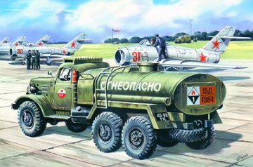 ZiL-157 Petrol Bowser · ICM 72561 ·  ICM · 1:72