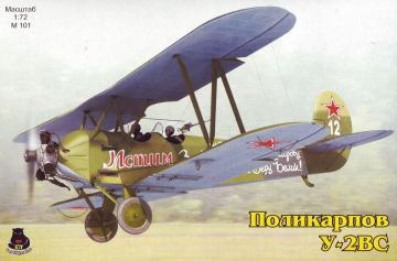 Po-2VS/U-2VS training aircraft · IOM 101 ·  IOM · 1:72