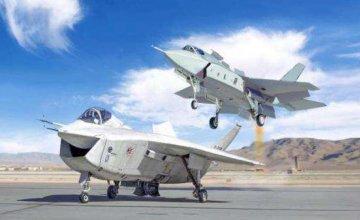 Joint Strike Fighter (JSF) Programm · IT 1419 ·  Italeri · 1:72