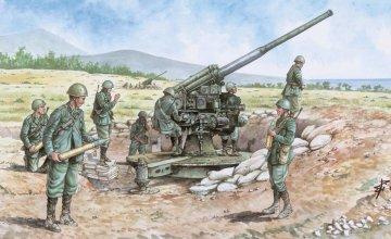 WWII Ital. 90/53Geschütz m.Soldaten · IT 6122 ·  Italeri · 1:72