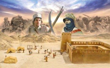 Beau Geste: Algerian Tuareg revolt · IT 6183 ·  Italeri · 1:72