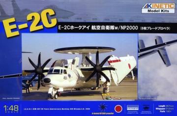 E-2C JASDF NP2000 Props · KIN 48014A ·  Kinetic Model Kits · 1:48