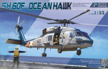 Sikorsky SH-60F Ocean Hawk · KH 50007 ·  Kitty Hawk · 1:35
