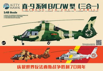 ZHI-9 B/C/W · KH 80109 ·  Kitty Hawk · 1:48