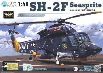 SH-2F Seasprite · KH 80122 ·  Kitty Hawk · 1:48