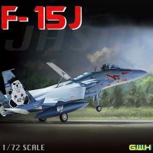 F-15J JASDF · LIO L7204 ·  Lion Roar · 1:72