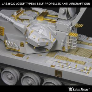 JGSDF Type87 self-prop.Anti-aircraft gun · LIO LAS35020 ·  Lion Roar · 1:35