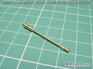 Flak 38 20mm (Full Structure/Super Detail) · LIO LB3515 ·  Lion Roar · 1:35
