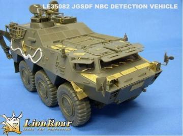 JGSDF NBC Detection Vehicle · LIO LE35082 ·  Lion Roar · 1:35