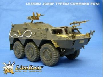 JGSDF Type 82 Command & Communication Vehicle · LIO LE35083 ·  Lion Roar · 1:35