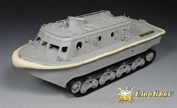 WWII German LWS Resin Anti-bumping Bar for Hobby Boss · LIO LE35108 ·  Lion Roar · 1:35