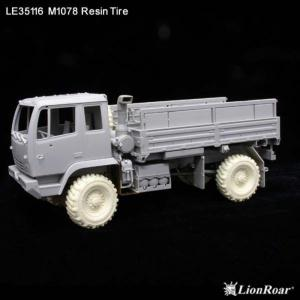 U.S. Army M1078 Track Resine Tire · LIO LE35116 ·  Lion Roar · 1:35