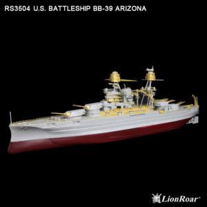 WWII US Navy Battleship BB-39 Ariz.(TRU) · LIO RS3504 ·  Lion Roar · 1:350