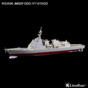 JMSDF DDG-177 Atago for Trumpeter · LIO RS3506 ·  Lion Roar · 1:350