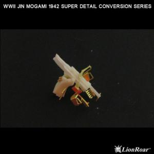 WWII IJN Heavy Cruiser Mogami 1942 (TAM) · LIO RS3508 ·  Lion Roar · 1:350