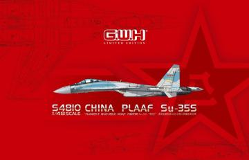 PLAAF Su-35S Flanker E - Multirole Fighter - Limited Edition · LIO S4810 ·  Lion Roar · 1:48