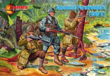 Japanese Paratroopers WWII · MRF 32019 ·  Mars Figures · 1:32