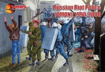 Russian riot police (OMON),1990-2000 · MRF 35001 ·  Mars Figures · 1:35