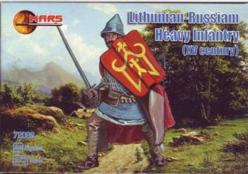 Lithunian-Russian heavy infantry, XV century · MRF 72066 ·  Mars Figures · 1:72