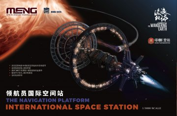 The Wandering Earth - The Navigation Platform International Space Station · MEN MMS002 ·  MENG Models · 1:3000