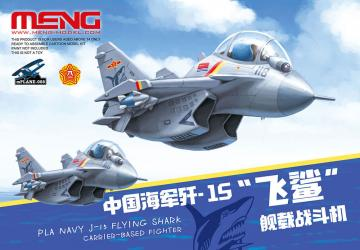 PLA Navy J-15 Flying Shark Carrier-Based Fighter (CARTOON MODEL) · MEN mPLANE008 ·  MENG Models