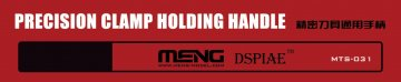 Precision Clamp Holding Handle · MEN MTS031 ·  MENG Models