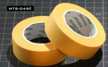 Masking Tape - 20 mm (18 m) · MEN MTS049d ·  MENG Models