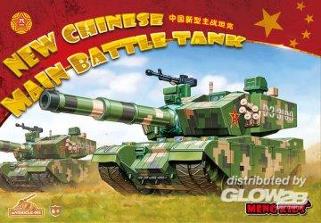 New Chinese main Battle Tank · MEN mVEHICLE001 ·  MENG Models