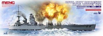 Royal Navy Battleship H.M.S.Rodney (29) · MEN PS001 ·  MENG Models · 1:700