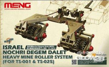 Israel Nochri Degem Dalet Heavy Mine Roller System · MEN SPS021 ·  MENG Models · 1:35